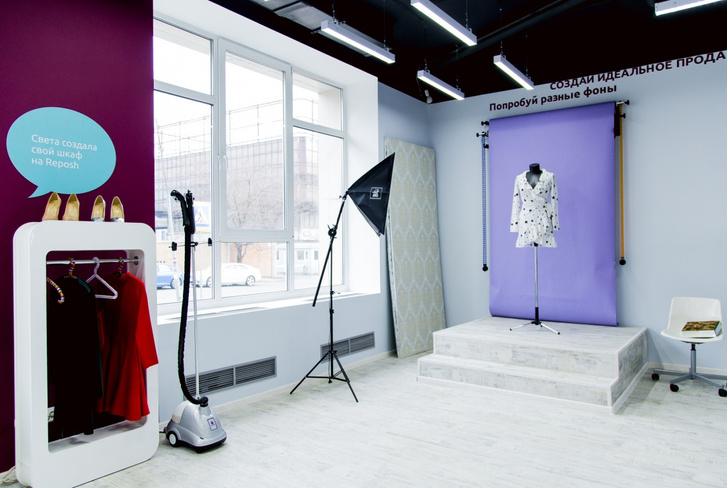 Фото №2 - Reposh: в России появилась социальная сеть для продажи и покупки модных вещей