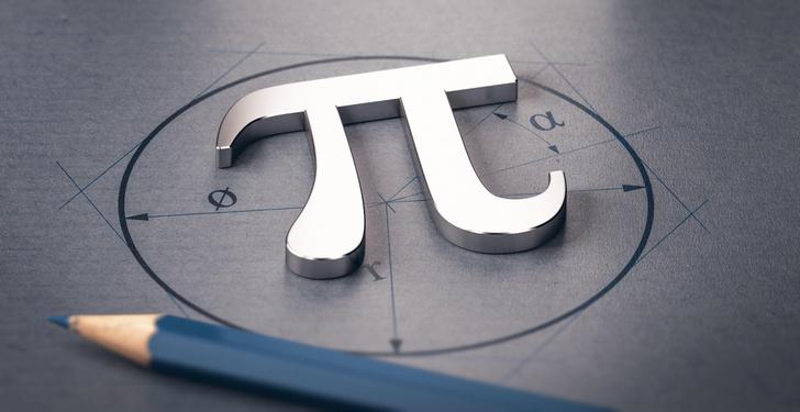 Фото №1 - Ученые установили новый рекорд точности вычисления числа Пи