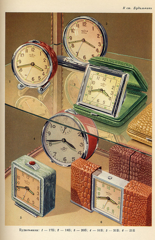 Фото №3 - Мы нашли машину времени: каталог советских товаров, в котором перечислены исчезнувшие вещи и еда из нашего детства