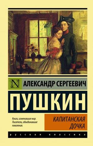 Фото №7 - 20 книг, которые стоит прочитать до поступления в вуз