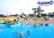Аквапарк «Дон-Парк»
