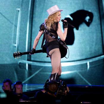 Фото №1 - Мадонне рекомендуют отдохнуть
