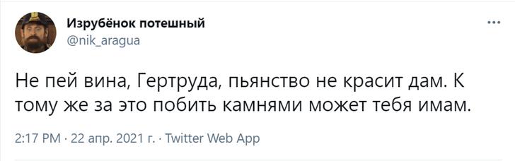 Фото №6 - Шутки четверга и решительный Брежнев