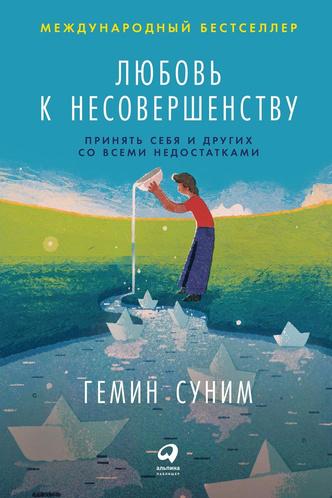 Фото №3 - Внеклассное чтение: любимые книги Лизы Дидковской