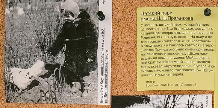 Фото №5 - 5 интересных фактов из истории Таганского района