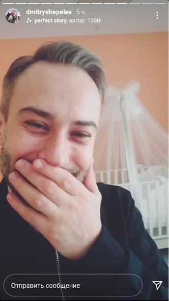 Фото №1 - У Дмитрия Шепелева родился второй сын: первое фото малыша