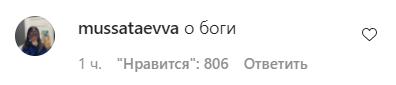 Фото №5 - Кайли Дженнер написала пост на русском— KylieSkin теперь в России 🔥