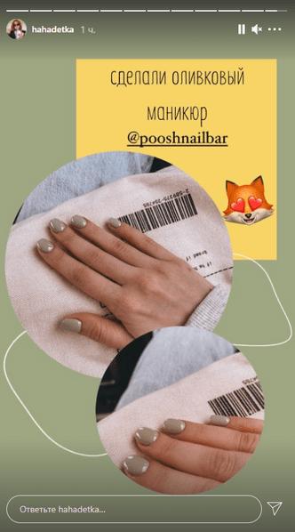 Фото №2 - Пастельный маникюр: Аня Хахадетка показала новые ногти