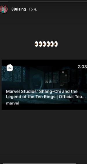 Фото №3 - Что общего у Джексона Вана из GOT7 и нового фильма Marvel?