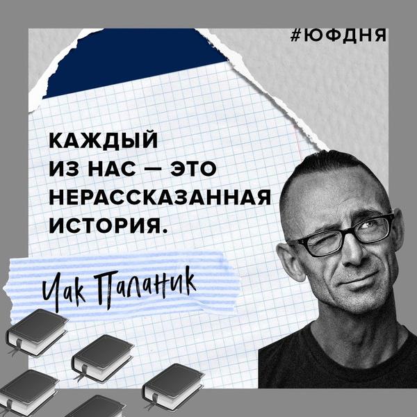 Фото №3 - BookLab 2021: Проект #ЮФ вызывает на откровенный разговор книжных инфлюенсеров страны