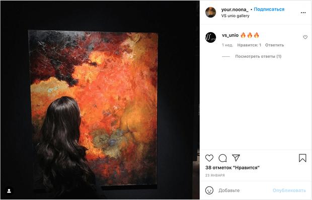 Фото №29 - Как TikTok продвигает искусство: опыт галереи VS unio