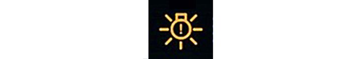 Фото №24 - Самый полный гид по контрольным лампам приборной панели твоего автомобиля