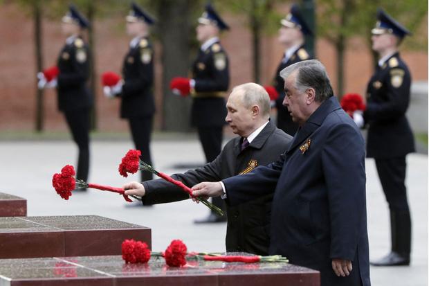 Фото №6 - В Москве прошел парад в честь 76-летия Победы
