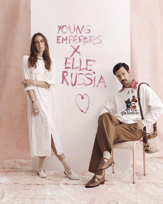 Фото №1 - Вам идет розовый цвет: дуэт художников Young Emperors специально для ELLE