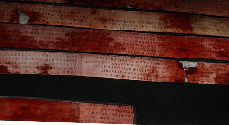 Фото №1 - Когда написана Льняная книга этрусков?