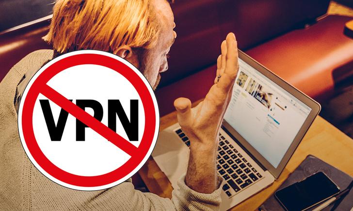 Фото №1 - Opera перестала поддерживать сервисы VPN в браузерах на территории России