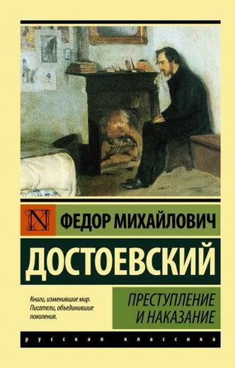 Фото №2 - 10 классических книг, от которых не заснешь от скуки 📚