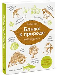 Фото №19 - Книги для девочек к 8 Марта