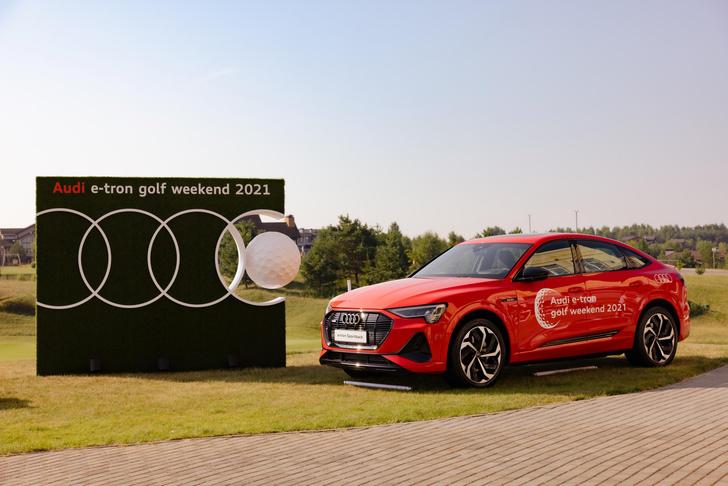 Фото №1 - Будущее начинается сейчас: Audi вновь проведет Audi e-tron golf weekend 2021