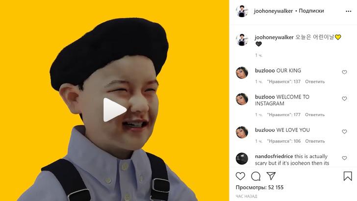 Фото №1 - Finally here: Чжухон из MONSTA X завел Instagram