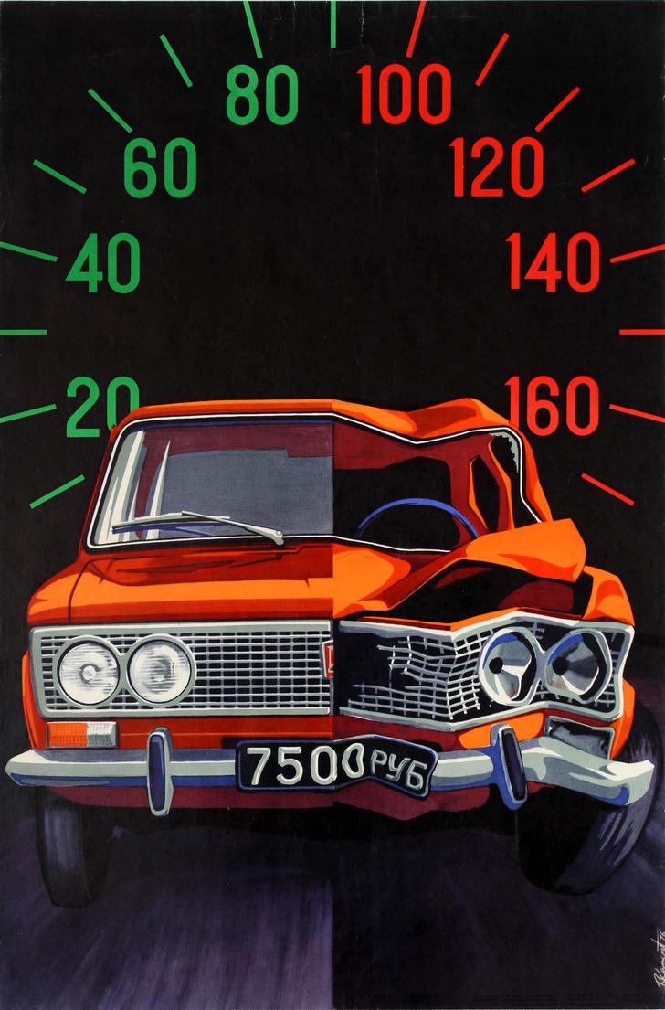 Фото №6 - «Странная, стремная, криповая»— автомобильная реклама, от которой не по себе