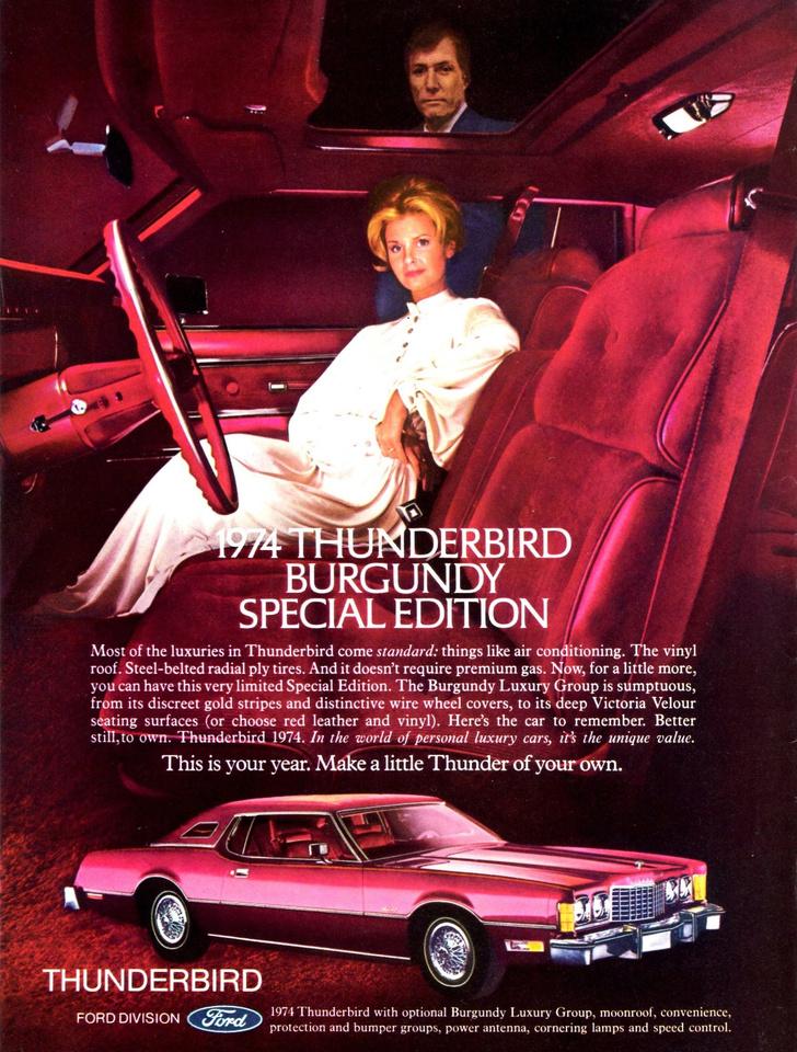 Фото №5 - «Странная, стремная, криповая»— автомобильная реклама, от которой не по себе
