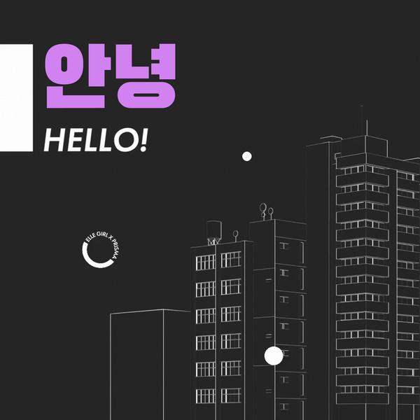 Фото №1 - Учи корейский с айдолами! Запишись на онлайн-курс Elle Girl х PRISMA 🥳