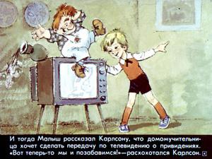 Фото №12 - Кадры из детства: зачем современному ребенку советские диафильмы