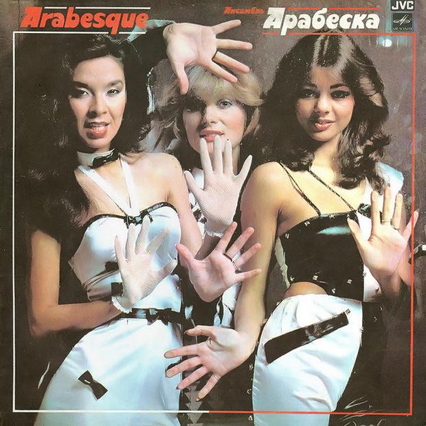 Фото №6 - История одной песни: «Арабески»— «Midnight Dancer», 1980