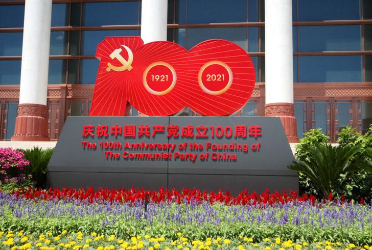 Фото №8 - Новый музей Коммунистической партии Китая