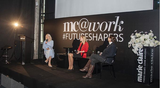 Marie Claire провел ежегодную бизнес-конференцию MC@WORK