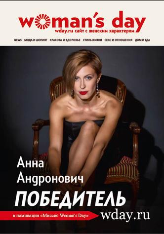 Фото №6 - 9 идеалов женской красоты: выбери свой