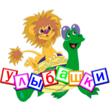 Сертификат в досуговый центр «Улыбашки»