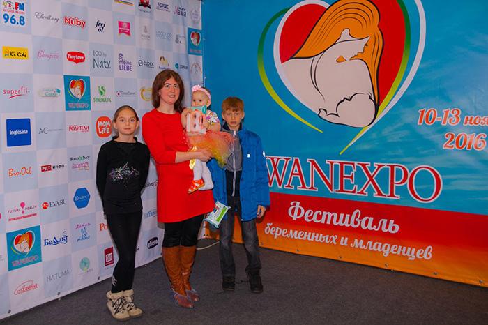 Фото №2 - XIV Фестиваль беременных и младенцев WANEXPO