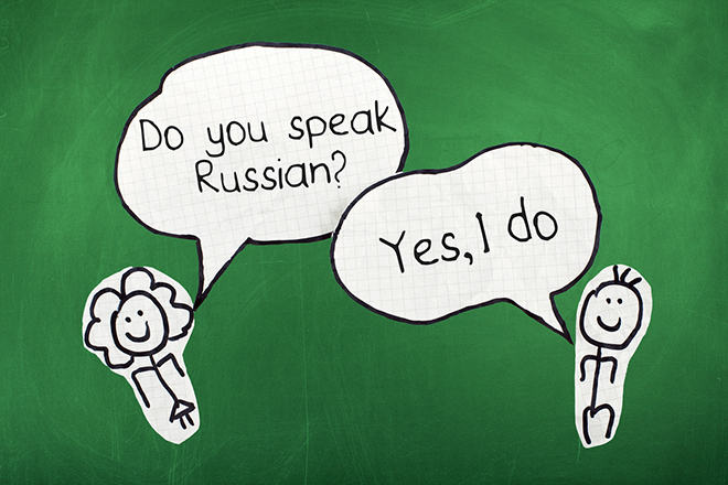 Фото №3 - 8 причин, почему иностранцам сложно дается русский