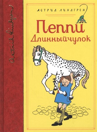 родители из детских книг с которых не стоит брать пример