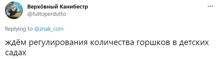 Фото №6 - Лучшие шутки о поручении Владимира Путина сократить количество контрольных работ в школах