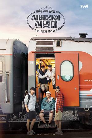 Фото №6 - 10 самых крутых телешоу Кореи 🤩