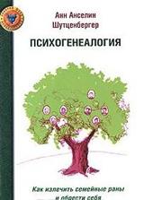 7 книг для первого знакомства с психологией. Выбор Екатерины Михайловой