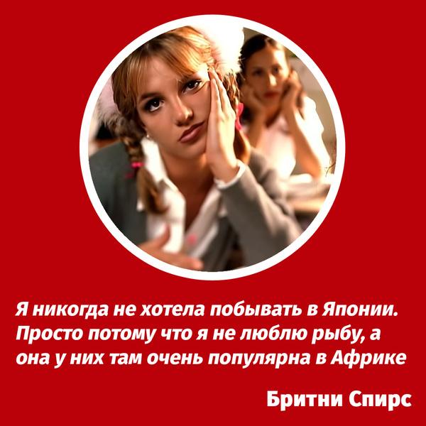 Фото №1 - 10 очень глупых цитат известных людей