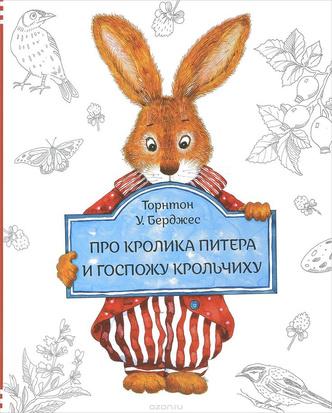 Фото №3 - 10 книг для самых маленьких