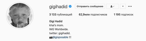 Фото №2 - Джиджи Хадид и Зейн Малик наконец-то раскрыли имя дочки! 😍