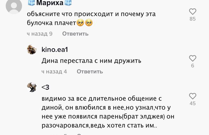 Фото №2 - Кайл Томас плачет в своем новом видео из-за Дины Саевой? 😳