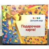 Специальный приз от телеканала «Домашний»