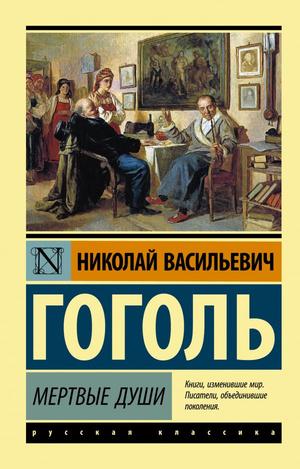 Фото №14 - 20 книг, которые стоит прочитать до поступления в вуз