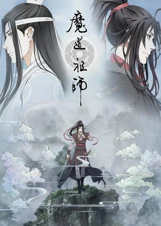 Фото №1 - Китайское аниме: что такое дунхуа и чем оно отличается от японской анимации