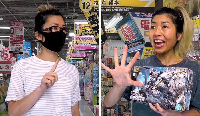 Фото №5 - 10 обычных вещей, которые почему-то неприличны в Японии