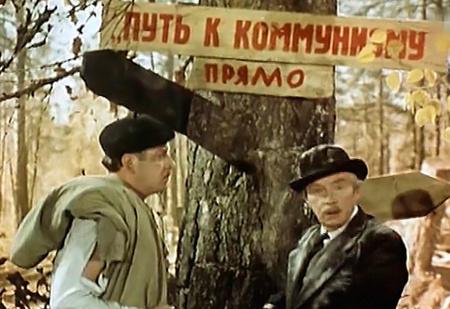 7 самых плохих фильмов из СССР