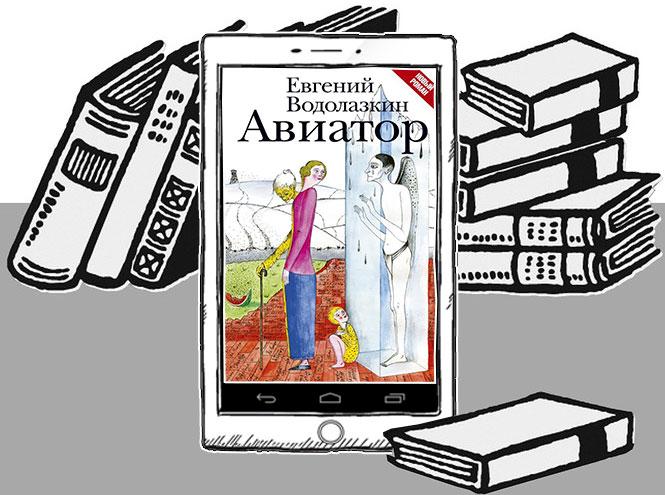 Фото №4 - 10 книг, которые должна прочитать каждая современная женщина