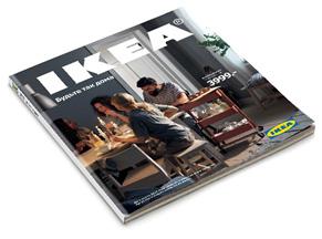 Фото №1 - Новые идеи от IKEA!